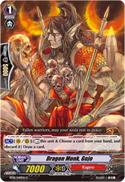 Dragon Monk, Gojo