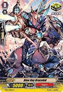 Blue Ray Dracokid