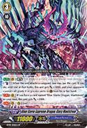 Blue Storm Supreme Dragon, Glory Maelstrom
