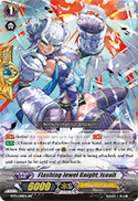 Flashing Jewel Knight, Iseult