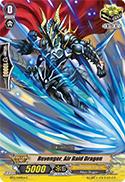 Revenger, Air Raid Dragon