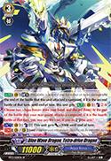 Blue Wave Dragon, Tetra-drive Dragon