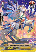 Jewel Knight, Sacred Unicorn