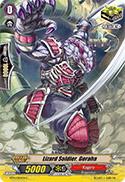 Lizard Soldier, Goraha