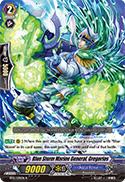 Blue Storm Marine General, Gregorios