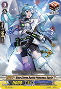 Blue Storm Battle Princess, Doria