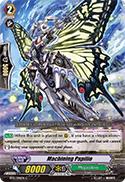 Machining Papilio