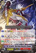 Brawler, Big Bang Knuckle Dragon