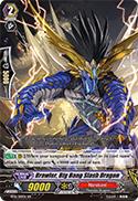 Brawler, Big Bang Slash Dragon
