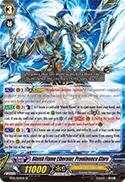 Bluish Flame Liberator, Prominence Glare