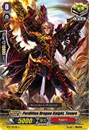 Perdition Dragon Knight, Tovare