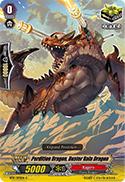 Perdition Dragon, Buster Rain Dragon