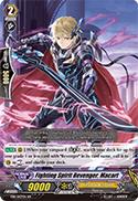 Fighting Spirit Revenger, Macart