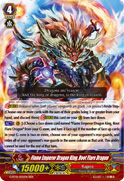 Flame Emperor Dragon King, Root Flare Dragon