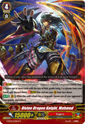 Divine Dragon Knight, Mahmud