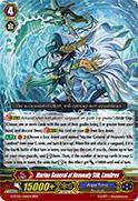 Marine General of Heavenly Silk, Lambros