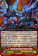 Supremacy Black Dragon, Aurageyser Dragon