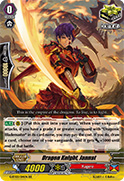 Dragon Knight, Jannat