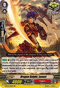 Dragon Knight, Jannat
