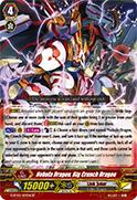 Nebula Dragon, Big Crunch Dragon