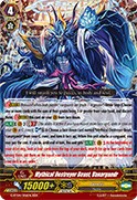 Mythical Destroyer Beast, Vanargandr