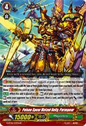 Poison Spear Mutant Deity, Paraspear