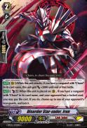 Disorder Star-vader, Iron