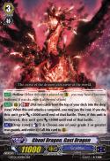 Ghoul Dragon, Gast Dragon
