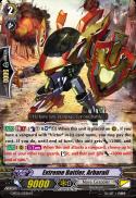 Extreme Battler, Arbarail