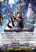 Revenger, Darkbless Angel