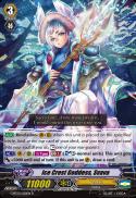 Ice Crest Goddess, Svava