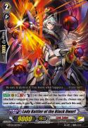 Lady Battler of the Black Dwarf