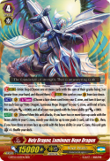 Holy Dragon, Luminous Hope Dragon