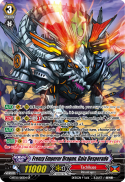 Frenzy Emperor Dragon, Gaia Desperado