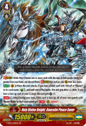Holy Divine Knight, Gancelot Peace Saver