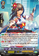 One Advantage Miko, Nanase