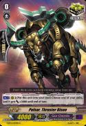 Pulsar, Thruster Bison