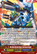Blue Wave Marshal Dragon, Flood Hazard Dragon