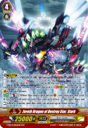 Zeroth Dragon of Destroy Star, Stark