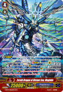 Zeroth Dragon of Distant Sea, Megiddo