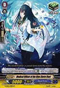 Medical Officer of the Blue Storm Fleet