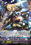 Steam Maiden, Shag-kusa