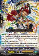 Deity Spirit Loyalist, Ame-no-oshiho