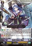 Battle Sister, Rusk
