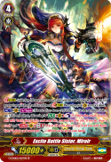 Excite Battle Sister, Miroir
