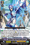Swordsman of Light, Blaster Javelin Larousse