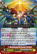 99th-gen Dimensional Robo Commander, Great Daiearth