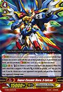 Super Cosmic Hero, X-falcon