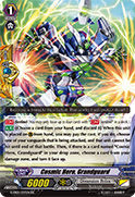 Cosmic Hero, Grandguard