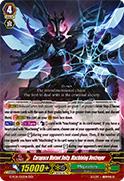 Carapace Mutant Deity, Machining Destroyer